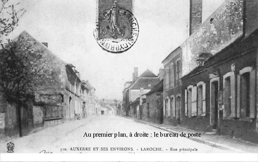 Cursive type 19 83 avec cachet type 12 de joigny du 16 juil 1839 - Bureau de poste paris 12 ...